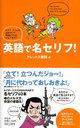 英語の本4