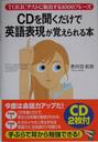 英語の本2
